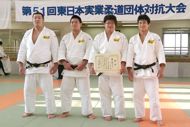 東日本実業柔道団体対抗大会