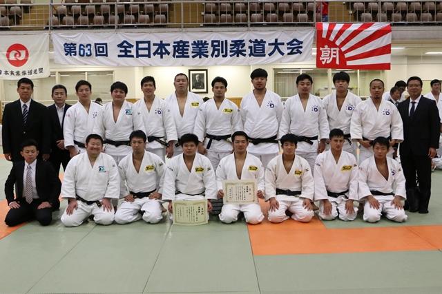 2015年 全日本産業別柔道大会