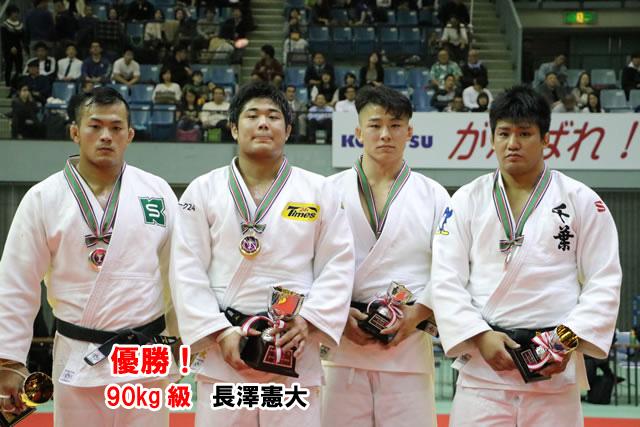 2016 講道館杯全日本柔道体重別選手権大会