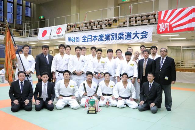 2016年 全日本産業別柔道大会