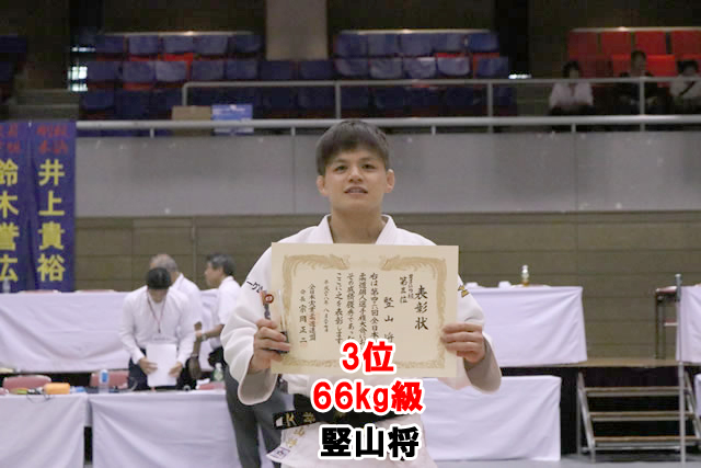 2016年 全日本実業柔道個人選手権大会