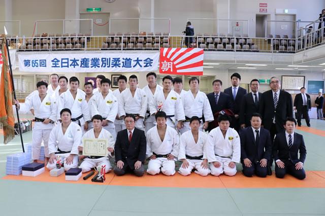 2017年 全日本産業別柔道大会