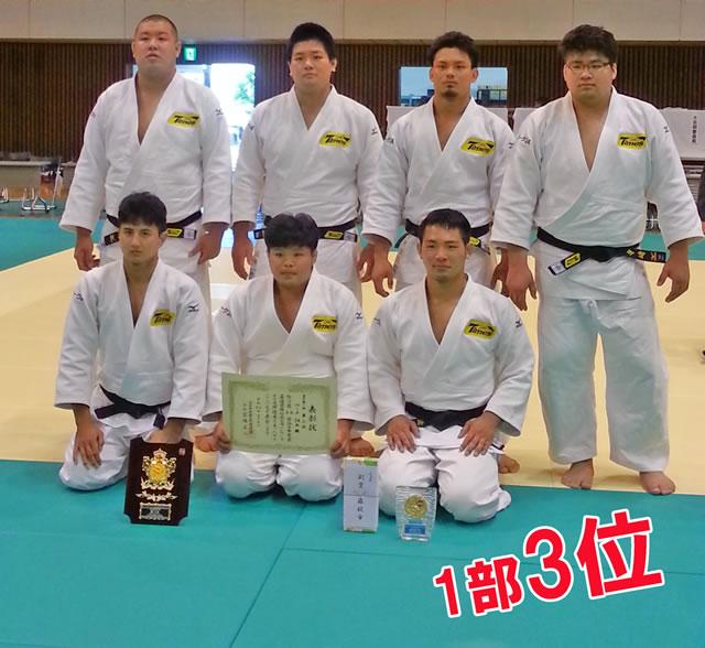 2014全日本実業柔道団体対抗大会
