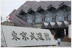 2010年 全日本実業柔道団体対抗大会(団体戦)